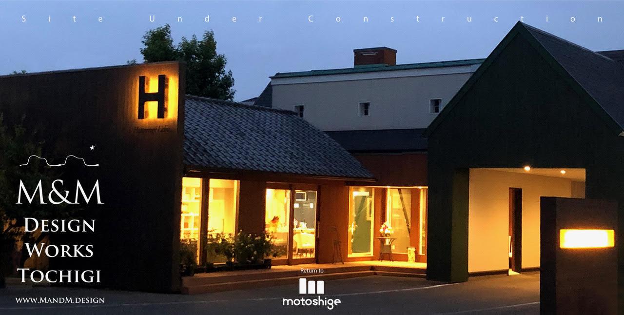 M&M Design works tochigi